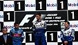 Deutschland GP - Die Sieger des Deutschland GP seit 1992 - Formel 1 1996, Bilderserie, Bild: Sutton