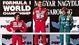 Ungarn GP - Die Podien seit 1986 in Budapest - Formel 1 1988, Bilderserie, Bild: Sutton