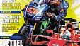 MSM Nr 54: MotoGP - MotoGP 2017, Bilderserie, Bild: Motorsport-Magazin.com