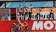 Der Argentinien-GP wurde für Marc Marquez zur Triumphfahrt - Foto: LAT Images