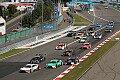 DTM-Test 2020 am Nürburgring - Erste Rennen ohne Zuschauer