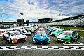DTM trifft Super GT: Zeitplan für das Dream Race in Fuji 2019