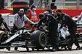 Formel 1 - 70. Jubiläums GP - Silverstone: Sonntag
