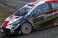 WRC Rallye Monte-Carlo 2021: Sebastien Ogier triumphiert