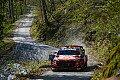 WRC 2021: Rallye Kroatien 2021 im News-Ticker