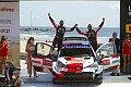 WRC - Rallye Portugal - Alle Fotos vom 4. WM-Rennen