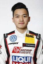 Mitchell Cheah Min Jie