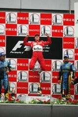 Formel 1 2006, China GP, Shanghai, Ferrari, Michael Schumacher, Bild: Sutton