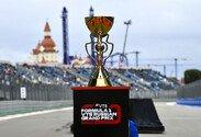 Russland GP, Sonntag, Grid, Pokal, P1