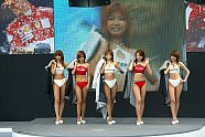 Best of F1-Girls 2004 - Formel 1 2005, Verschiedenes, Bild: xpb.cc