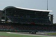 Hockenheim Special: Die Loge - Formel 1 2005, Verschiedenes, Bild: Sutton