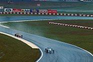 Brasilien 1996 - Formel 1 1996, Brasilien GP, São Paulo, Bild: Sutton