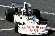 Hans-Joachim Stuck feiert 70. Geburtstag: Bilder seiner Karriere - Formel 1 1976, Verschiedenes, Bild: Sutton