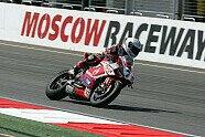 8. Lauf - Superbike WSBK 2013, Russland, Moskau, Bild: Ducati Alstare