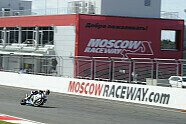 8. Lauf - Superbike WSBK 2013, Russland, Moskau, Bild: FIXI Crescent Suzuki