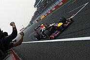 Rennen - Formel 1 2013, Indien GP, Neu Delhi, Bild: Red Bull