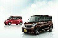Nissan auf der Tokyo Motor Show - Auto 2013, Verschiedenes, Bild: Nissan