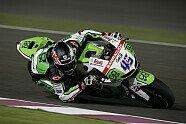 Donnerstag - MotoGP 2014, Katar GP, Losail, Bild: Honda