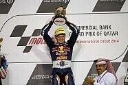 1. Lauf - Moto3 2014, Katar GP, Losail, Bild: KTM
