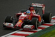 Freitag - Formel 1 2014, Japan GP, Suzuka, Bild: Sutton