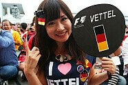 Girls - Formel 1 2014, Japan GP, Suzuka, Bild: Red Bull
