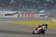 2. Lauf - Superbike WSBK 2015, Thailand, Buriram, Bild: WSBK