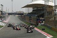 1. & 2. Lauf - GP2 2015, Bahrain, Sakhir, Bild: Sutton