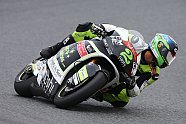 7. Lauf - Moto2 2015, Catalunya GP, Barcelona, Bild: SAG
