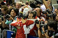 Sonntag - Formel 1 2015, Singapur GP, Singapur, Bild: Ferrari
