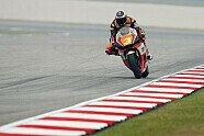 17. Lauf - Moto2 2015, Malaysia GP, Sepang, Bild: Forward
