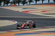 Freitag - Formel 1 2016, Bahrain GP, Sakhir, Bild: Ferrari