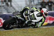 4. Lauf - Moto2 2016, Spanien GP, Jerez de la Frontera, Bild: SAG Racing