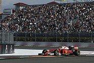 Rennen - Formel 1 2016, Russland GP, Sochi, Bild: Ferrari