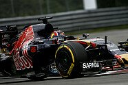 Rennen - Formel 1 2016, Kanada GP, Montreal, Bild: Sutton