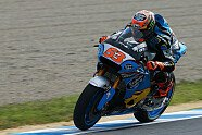 Freitag - MotoGP 2016, Japan GP, Motegi, Bild: MarcVDS