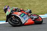 Freitag - MotoGP 2016, Japan GP, Motegi, Bild: Aprilia
