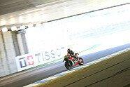 Samstag - MotoGP 2016, Japan GP, Motegi, Bild: Aprilia