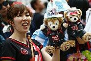 Die verrücktesten Fans in Suzuka - Formel 1 2017, Japan GP, Suzuka, Bild: LAT Images