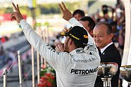 Podium - Formel 1 2017, Japan GP, Suzuka, Bild: Sutton