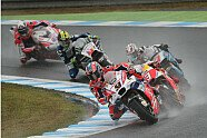 Freitag - MotoGP 2017, Japan GP, Motegi, Bild: LAT Images