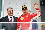 Podium - Formel 1 2018, Aserbaidschan GP, Baku, Bild: LAT Images