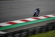 MotoGP Spielberg 2018: Die Bilder vom Samstag - MotoGP 2018, Österreich GP, Spielberg, Bild: Suzuki
