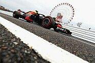 Freitag - Formel 1 2018, Japan GP, Suzuka, Bild: Red Bull