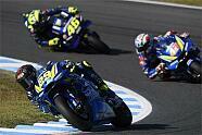 MotoGP Motegi 2018: Die Bilder vom Sonntag - MotoGP 2018, Japan GP, Motegi, Bild: Suzuki