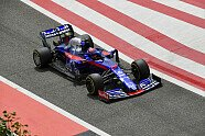 Young Driver Test - Mittwoch - Formel 1 2019, Testfahrten, Bahrain Test, Sakhir, Bild: LAT Images
