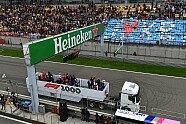 Sonntag - Formel 1 2019, China GP, Shanghai, Bild: LAT Images