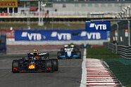 Rennen - Formel 1 2019, Russland GP, Sochi, Bild: LAT Images