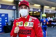 Samstag - Formel 1 2021, Aserbaidschan GP, Baku, Bild: LAT Images