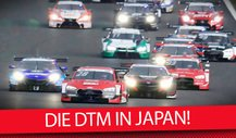 Das Dream Race von DTM & Super GT: Knaller-Rennen in Fuji