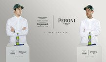 Sebastian Vettel & Lance Stroll präsentierten Bier-Sponsor